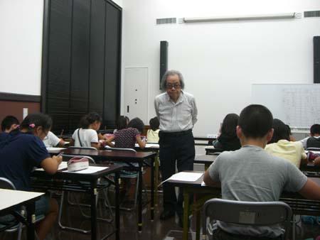 作文教室1.JPG