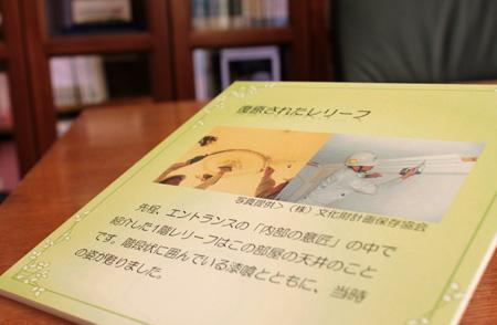 IMG_7475のコピー.jpg