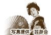 大女優・田中絹代