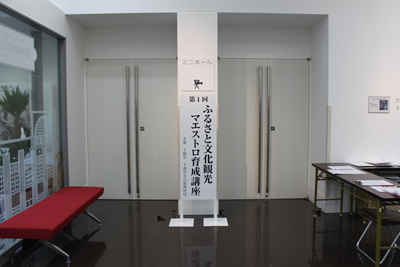 kaikousiki2.jpg